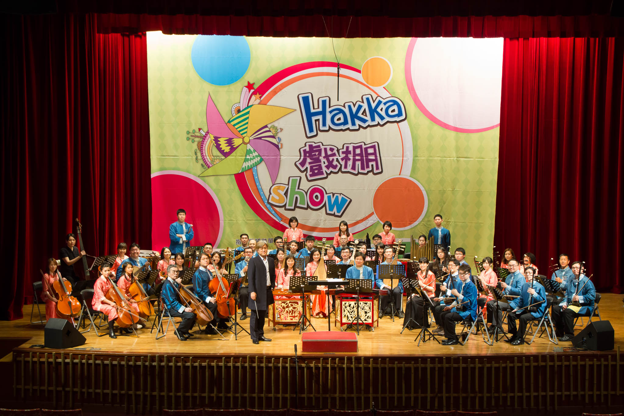 【客家文化園區】 106年Hakka戲棚Show