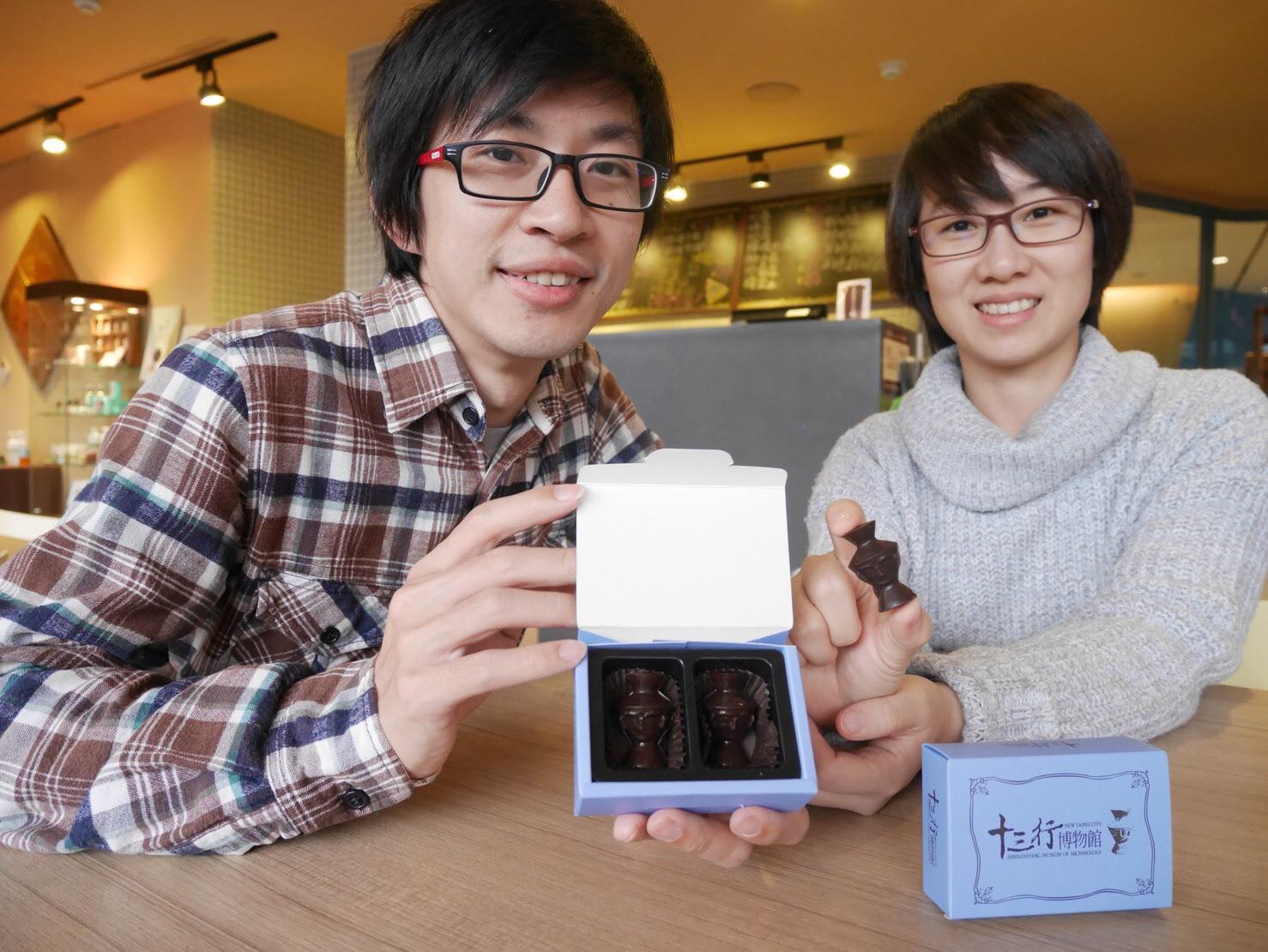【十三行博物館】考古聖誕趴 人面陶罐巧克力手做體驗報名