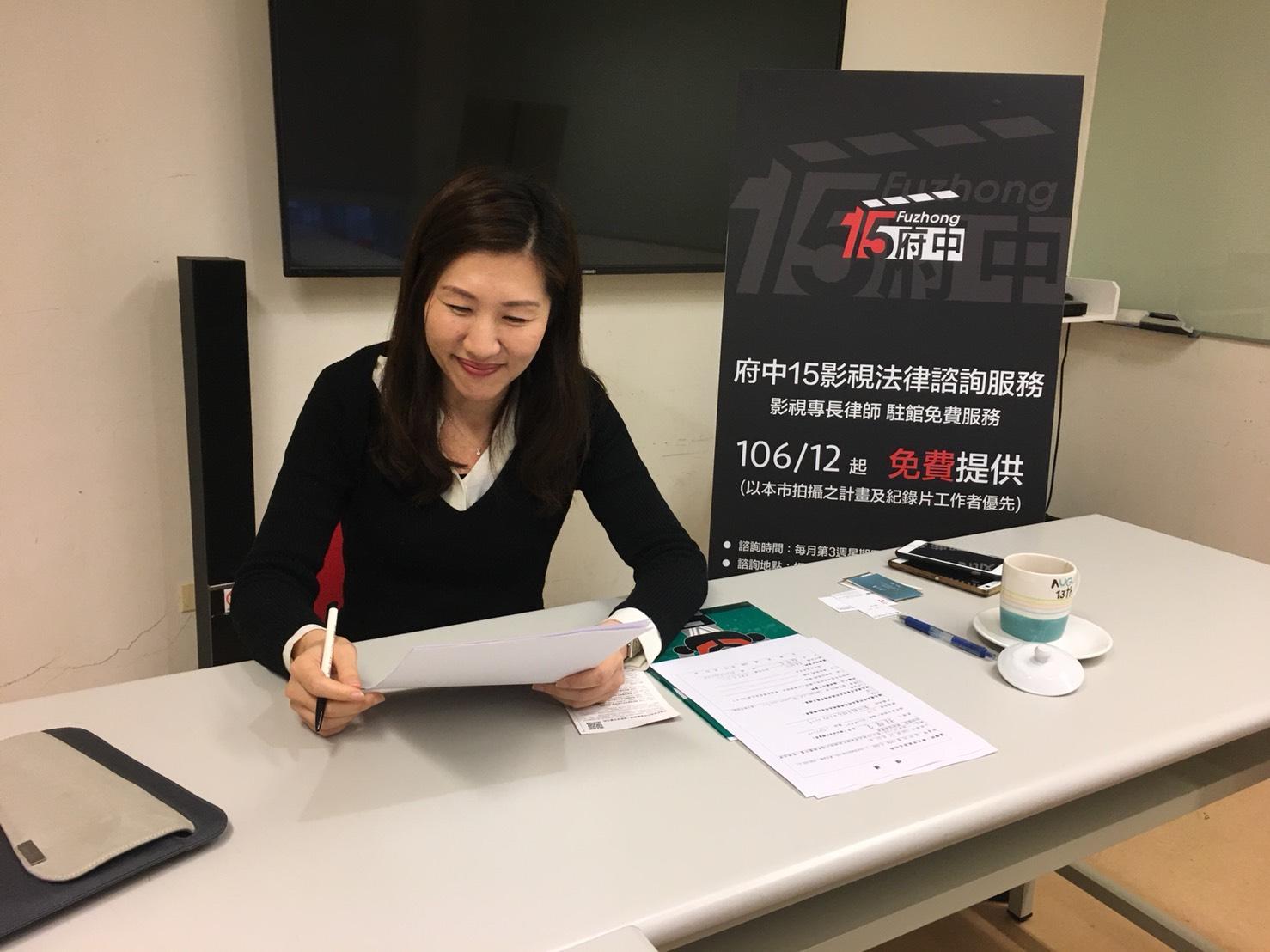 【府中15】府中15推影視新服務 專業律師提供免費影視法律諮詢